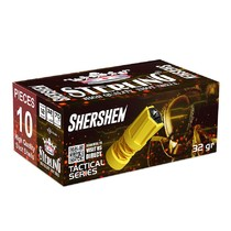 Náboj Sterling 12/70 Shershen Slug 32 g