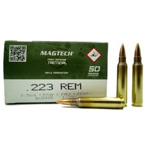 Kulový náboj Magtech 223 Rem FMJ First Defense Tactical 3,56g